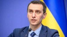 Новая стратегия украинских медиков позволит избежать тотального карантина