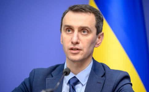 Ляшко пояснил, почему в Украину поступило только 215 тыс. доз вакцины CoronaVac