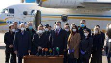 Украинские медики прибыли в Италию