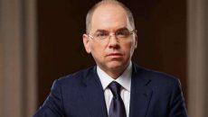 Степанов рассказал, к какому карантину следует готовиться украинцам