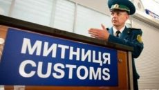 Новая таможня выявила нарушений на полмиллиарда гривен