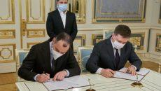 При участии Зеленского состоялось подписание соглашения между «Укрэксимбанком» и Укравтодором