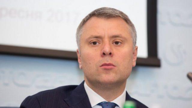Витренко покинет «Нафтогаз»