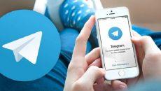 Скандал в Telegram-канале: полиция открыла уголовное производство