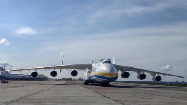 «Мрия» доставила в Украину груз из Китая