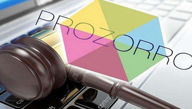 ProZorro занялась поиском IT-специалистов