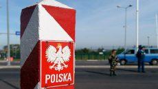 Польское правительство расширило перечень лиц, которые имеют право на въезд на территорию страны
