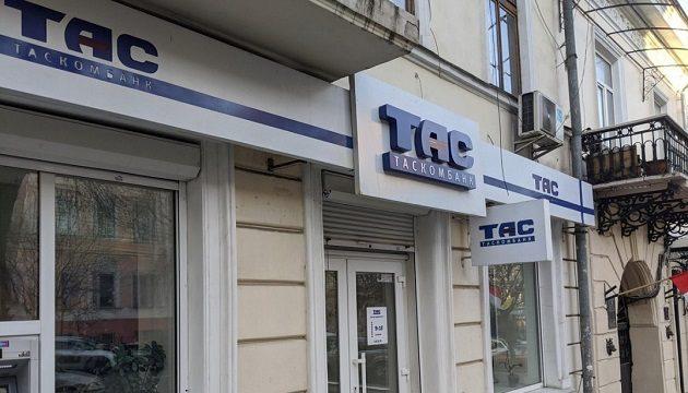 Мonobank отказался работать с банком Тигипко