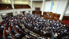 Рада приняла «антиколомойский» закон