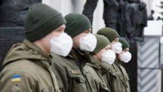 В ВСУ Covid-19 заразились уже 45 военных