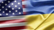 США оказали Украине помощь в области безопасности