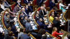 Рада разблокировала «антиколомойский закон»