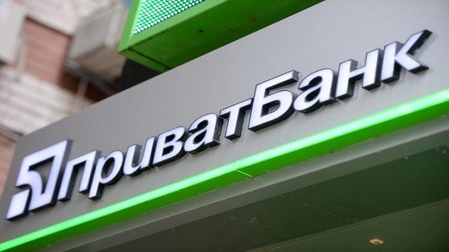 ПриватБанк малому бизнесу продлил «кредитные каникулы»
