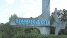 В Черкасской области за сутки от коронавируса скончались три человека
