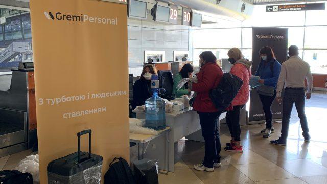 В Польшу прибыл чартер с украинскими работниками