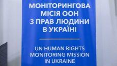 В ООН отреагировали на изнасилование и пытки в Кагарлыке