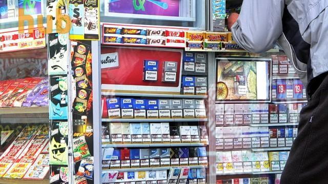 В СБУ оценили потери госбюджета от нелегального рынка табака
