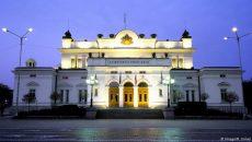 Президент Болгарии распустил парламент