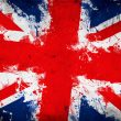 Британия готовится защищать Гонконг