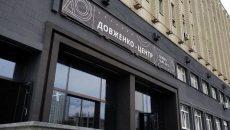 В столичном Центре Довженко заявили о проблемах