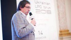 В «Нафтогазе» поддержали отмену конкурса на главу правления «Укрнафты»