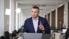 Кличко попросил Кабмин разрешить второй этап ослабления карантина в Киеве