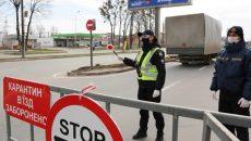 В красных зонах карантина запретили пассажирские перевозки