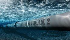 Польша оштрафовала Газпром на $57 млн