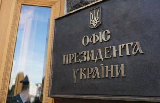 В вопросе достижения мира на Донбассе есть движение вперед, - ОП