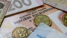 В ПФУ назвали самых высокооплачиваемых пенсионеров