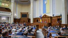 Закон о банковской деятельности должен защитить украинскую экономику, - президент