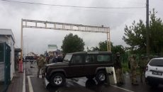 Протестующие заблокировали КПП на границе с Венгрией