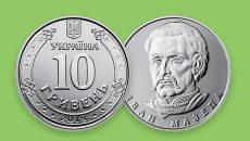 НБУ вводит в обращение монету номиналом 10 гривен