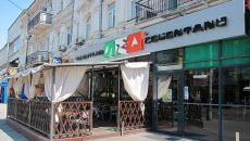 Сеть Pizza Celentano покидает Киев