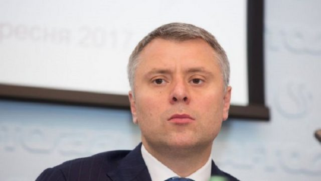 «Нафтогаз» отозвал Витренко из набсовета «Укрнафты»
