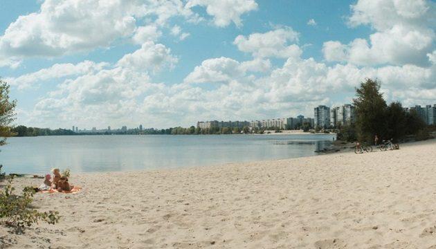 В Киеве стартовал пляжный сезон