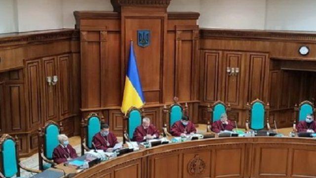 В КСУ обжаловали «антиколомойский закон»