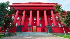 В столичном университете Шевченко проводят обыски
