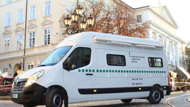 В Украине снова заработали мобильные сервисные центры МВД
