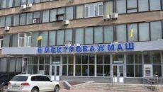 На заводе «Электротяжмаш» проходят обыски