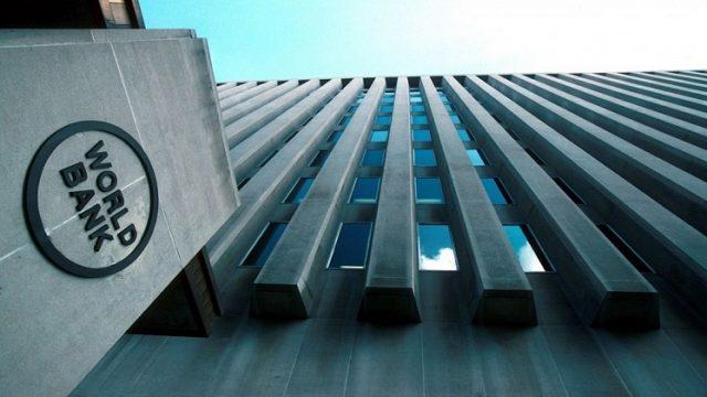 Всемирный банк предоставит Украине $200 млн
