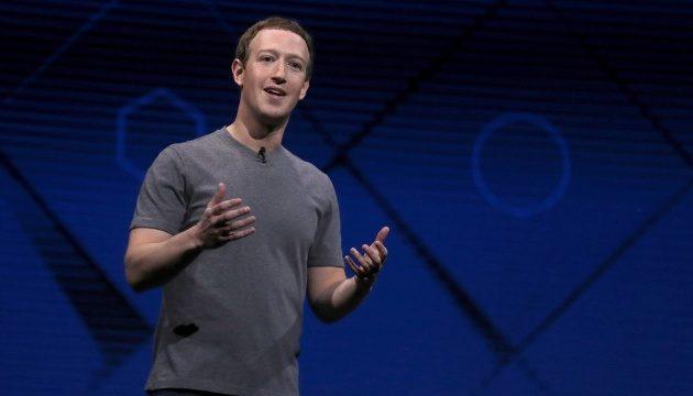 Цукерберг пересматривает политику Facebook