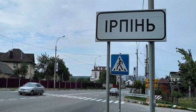Общины Киевщины выступили против инициативы о создании райцентра в Буче, поддержанной нардепом Василевской-Смаглюк
