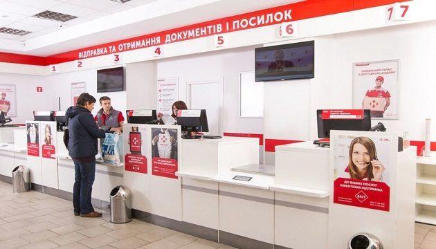«Новая почта» запустила денежные переводы RIA
