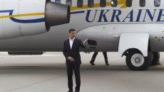 На Закарпатье построят новый аэропорт, - президент