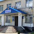 В Кагарлыке еще двум копам сообщили о подозрении