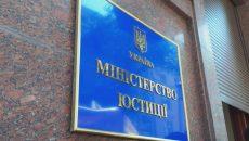 В Украине готовятся внедрить классический суд присяжных