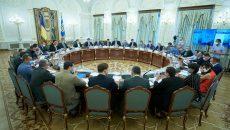 Прошло первое заседание Национального совета реформ