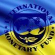 МВФ не включил в свою повестку дня вопрос кредитной программы для Украины