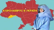 Центр общественного здоровья Украины создал интерактивную карту распространения коронавируса